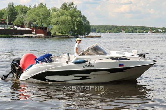 Аренда катера Aelita