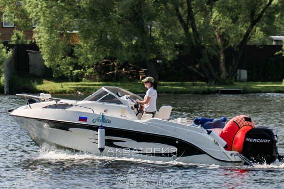 aelita-boat-3